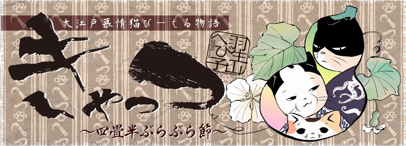 http://www.bs-garden.com/images_new/web/top.jpg
