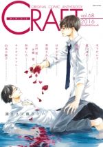 CRAFT vol.68